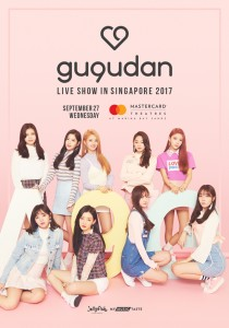 gugudan-Live-Show-in-Singapore-2017-Official-Poster