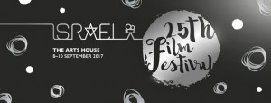 Israel-25th-Film-Festival-Co-FbCover-Pic-copy