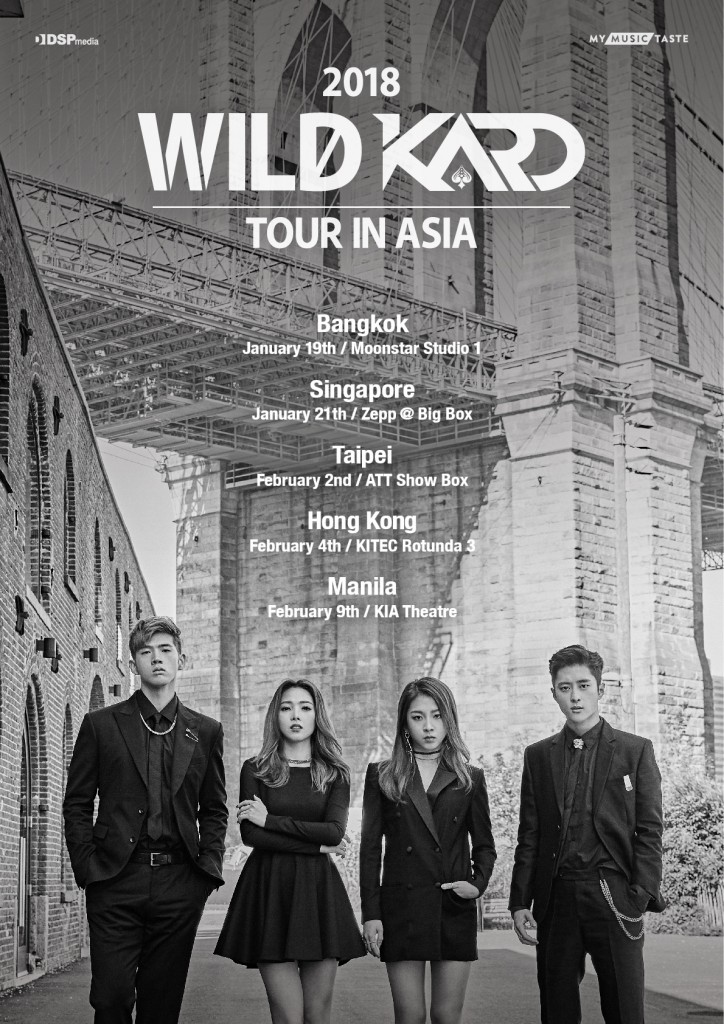 KARD Asia 2018_Official Poster