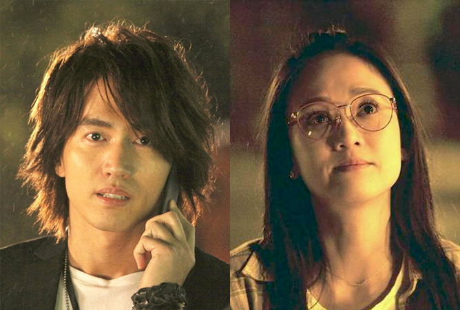 Our Times Joe Chen Jerry Yan