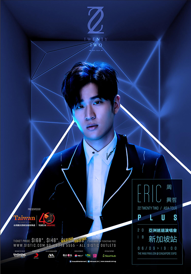 Eric Chou 周興哲《TWENTY TWO PLUS》22PLUS 2018 Asia Tour in Singapore