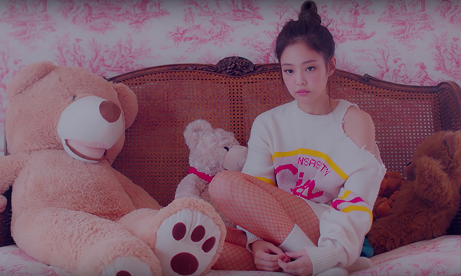 Here Are All 22 Outfits BLACKPINK's Jennie Wore In Her 'Solo' MV