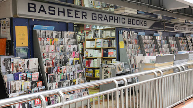 Basheer Graphic Books