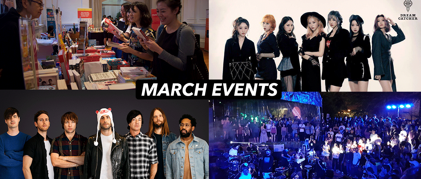 March Events 2019